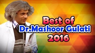 Download Funny Celebrity moments with Dr.Mashoor Gulati | The Kapil Sharma Show | Best Indian Comedy | HD Video