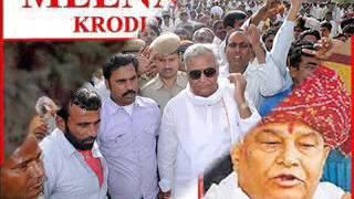 Download New Meena Geet of Dr.Kirodi Lal Meena Video