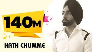 Download HATH CHUMME - AMMY VIRK B Praak   Jaani   Arvindr Khaira   Latest Punjabi Song   DM Video