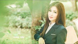 Download Hương Tràm - Em Gái Mưa (Official MV) Video