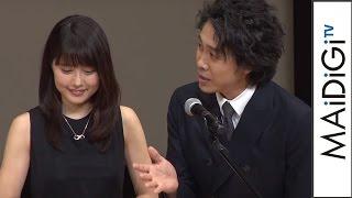 Download 大泉洋、浅野忠信の司会ぶりに「ああはなるまい…」 「第58回ブルーリボン賞」授賞式 #Tadanobu Asano #Blue Ribbon Award Video