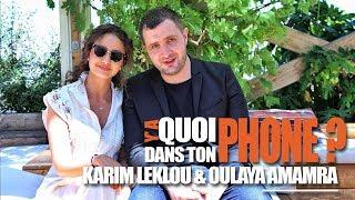 Download Karim Leklou & Oulaya Amamra - Y'A Quoi Dans Ton Phone (″Le Monde est à toi ″ au cinéma le 15 août) Video