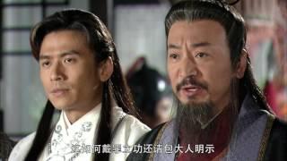 Download 【包青天-打龙袍】第6集 Justice Bao-Beating The Dragon Robe Video