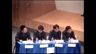 Download 第六届亚太大专华语辩论公开赛 - 初赛八 Video