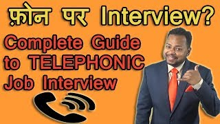 Download फ़ोन पर इंटरव्यू - Job Interview on PHONE? | Complete Guide in Hindi on Telephonic Job Interview Video