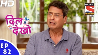 Download Dil Deke Dekho - दिल देके देखो - Ep 82 - 9th Feb, 2017 Video