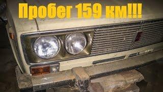 Download Заварили в гараже на 25 лет: новая экспортная Lada ВАЗ-2106 капсула времени Video