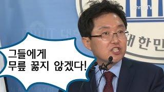 Download [말말말] 이정현, '비박 탈당파' 향해 ″이슬먹고 큰 사람?″ Video