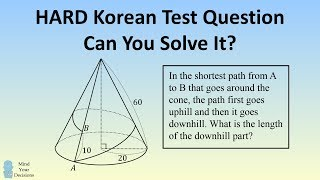 Download VERY HARD South Korean Geometry Problem (CSAT Exam) Video