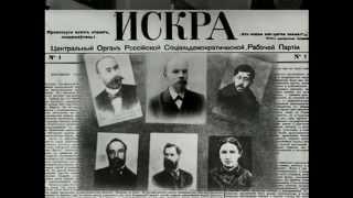 Download Тайны Октябрьской революции 1917 правда и вымысел - Secrets of the October revolution Video