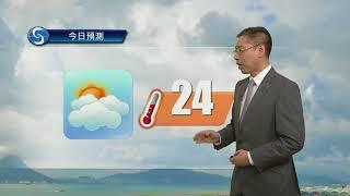 Download 早晨天氣節目(02月19日上午8時) - 科學主任楊國仲 Video