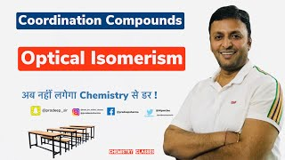 Download Optical Isomerism    Coordination compounds Video