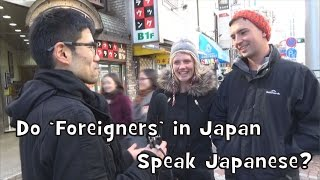 Download Do 'Foreigners' in Tokyo Speak Japanese? (Social Experiment) Video