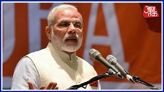Download PM Modi Asks All BJP MPs, MLAs To Submit Bank Account Details To Track Transactions Video