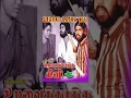 Download Uravai katha killi | Full Tamil Movie | 1984 | Vijaya | T.Rajendar | Saritha | Vijaya Video