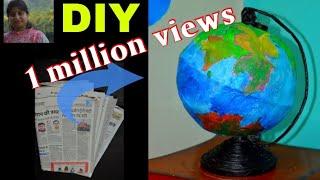 Download Newspaper Diy Craft : How To Make Mini Globe Using Newspaper   Newspaper Craft Video