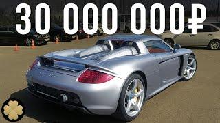 Download Самый дорогой Porsche в России: 30 млн рублей за Carrera GT на механике! ДОРОГО-БОГАТО #3 Video