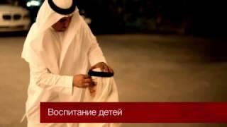 Download Как воспитывали детей сподвижники - Надир абу Халид Video