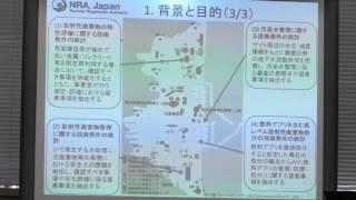 Download 第3回バックエンド技術評価検討会(平成28年11月29日) Video