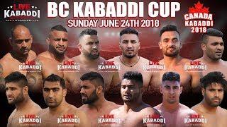 Download LIVE - CANADA KABADDI 2018 | BC KABADDI CUP Video