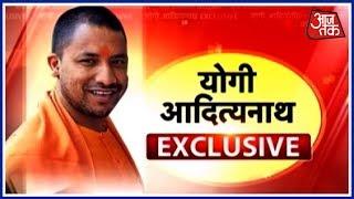 Download Rahul Gandhi और PM Modi की झप्पी से लेकर Mission 2019 तक Yogi Adityanath के साथ Exclusive बातचीत Video