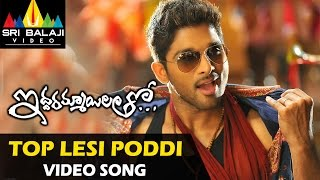 Download Iddarammayilatho Video Songs | Top Lesi Poddi Video Song Allu Arjun, Catherine | Sri Balaji Video Video