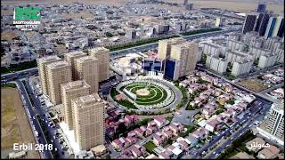 Download The Capital of South Kurdistan, Erbil City 2018 ( The Golden Square in the Middle East) Video
