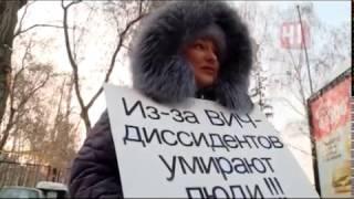 Download Вич- диссиденты в Екатеринбурге Video