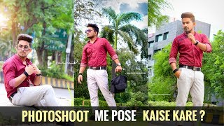 Download Stylish Boy Poses For Men | How To Pose For Photoshoot Step By Step In Hindi | Top Poses For Boys Video