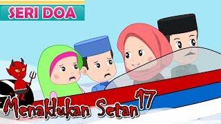 Download Menaklukan Setan Seri 17-Doa Ketika Naik Perahu-Anak Islam-Bersama Jamal Laeli Video