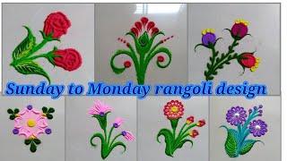Download कम टाइम में और कम जगा में निकालनेके लिए छोटी रंगोली डिझाईन Part 2.By Jyoti Raut Rangoli Video