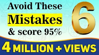 Download 6 Mistakes You Should Never Make in Exams | Board Exam 2020 | Exam Tips For Students | LetsTute Video