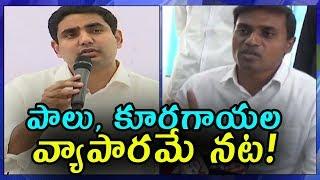 Download Nara Lokesh Vs Mithun Reddy Comments On Chandrababu Naidu Family Assets | Indiontvnews Video