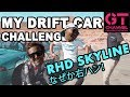Download JDM R32 Skyline - My Drift Car Challenge Eps.1 Hot Version Tribute Video