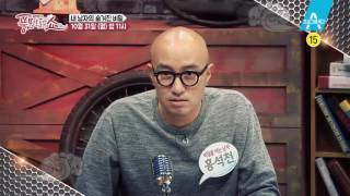 Download [예고] 풍문쇼, 내 남자의 숨겨진 비밀 Video
