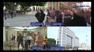 Download محتجون في ساحة الشهداء: عيب يا تيار المستقبل تعمل فينا هيك Video