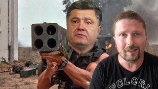 Download Как сражался Порошенко + English Subtitles Video