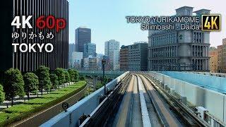 Download Tokyo, Japan, Yurikamome FrontView 4K 60fps UHD (Shimbasi - Daiba) - ゆりかもめ/東京 Video