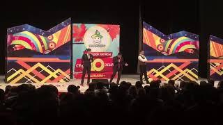 Download Ак Орго City Театр Ак Уй Video