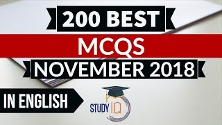 Download 200 Best current affairs November 2018 in ENGLISH Set 1 - IBPS PO/SSC CGL/UPSC/IAS/RBI Grade B 2019 Video