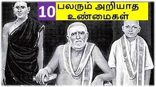 Download கலைஞர் மு கருணாநிதி பற்றி பலரும் அறியாத 10 உண்மைகள் | Tamil Glitz Video