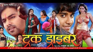Download ट्रक ड्राइवर - Super Hit Bhojpuri Full Movie - Truck Driver - Bhojpuri Film - Pawan Singh Video