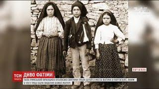 Download Ватикан розсекретив третє пророцтво, яке розповіла Матір Божа дітям сто років тому Video