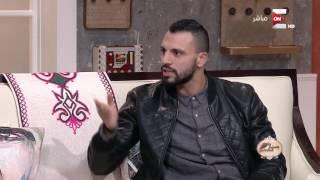 Download ست الحسن - دور الأسرة في حياة مطرب الراب زاب ثروت Video