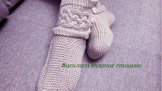 Download Тапочки носки спицами для взрослых//Василиса Video