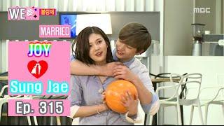 Download [We got Married4] 우리 결혼했어요 - Sung Jae's Heart attack Back hug 20160402 Video