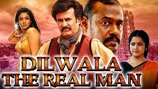 Download Dilwala The Real Man (Kuselan) Hindi Dubbed Full Movie | Rajinikanth, Pasupathy, Meena Video