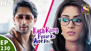 Download Kuch Rang Pyar Ke Aise Bhi - 7 Years Leap - कुछ रंग प्यार के ऐसे भी - Episode 230 - 16th Jan, 2017 Video