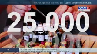 Download Теодор Курентзис презентовал парфюм стоимостью 25 тысяч рублей Video