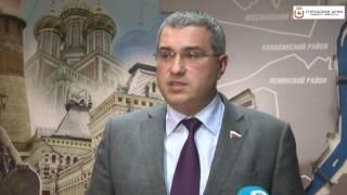 Download Д З Барыкин о комиссии по экономике 10 10 16 Video